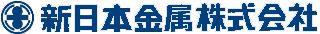 新日本金属株式会社